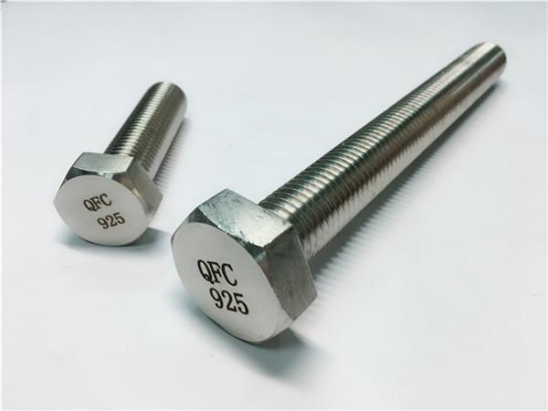 incoloy 925 skrutkové matice, spojovací materiál zliatiny 825/925/926.
